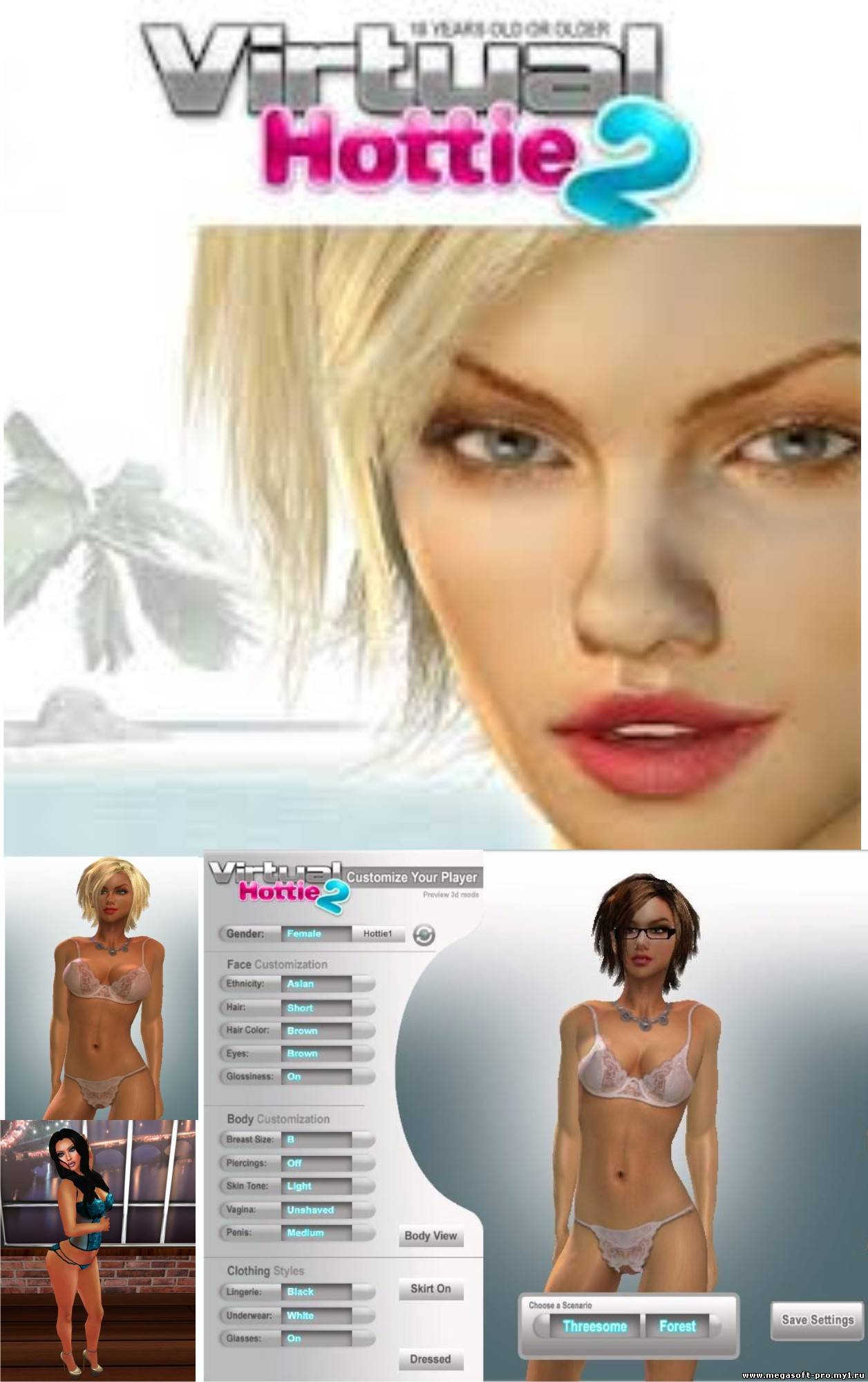 3d sex games trial softcore picture